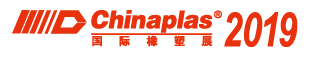 Thermoplay events - Chinaplas